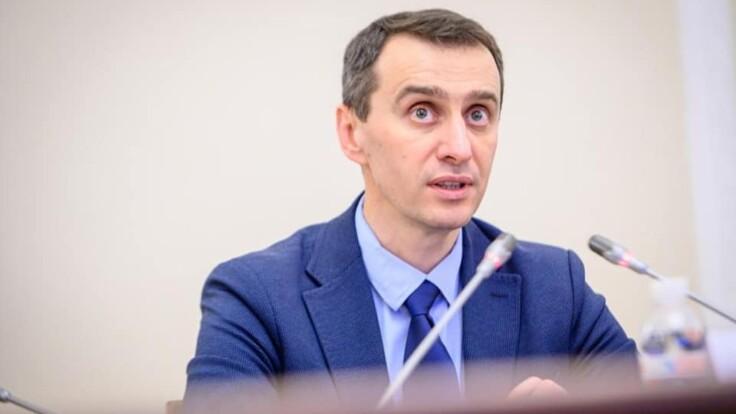 Коронавірус в Україні: в МОЗ пояснили, як рахують хворих