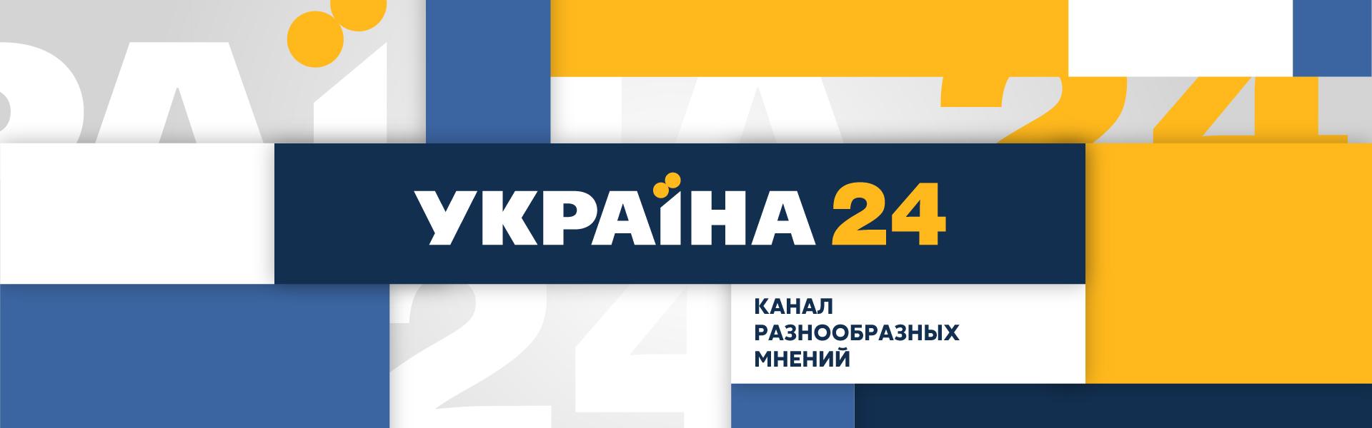 Телепрограмма передач тв канала стб на сегодня, завтра и текущую … Украина Телеканал / Nacsovet Proverit Telekanal 112