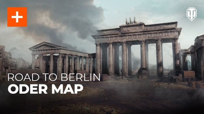 World of Tanks PC heads for Berlin in 1945