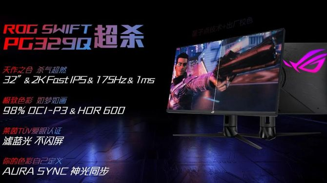 """A QHD """"Fast IPS"""" panel from AUO will launch soon"""
