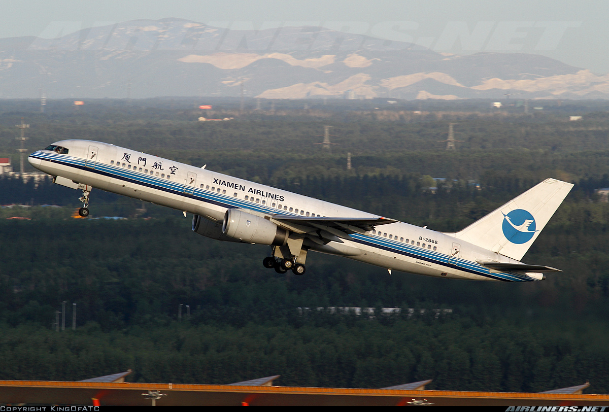 Boeing 757-25C aircraft picture