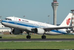 Air China Airbus A320-214