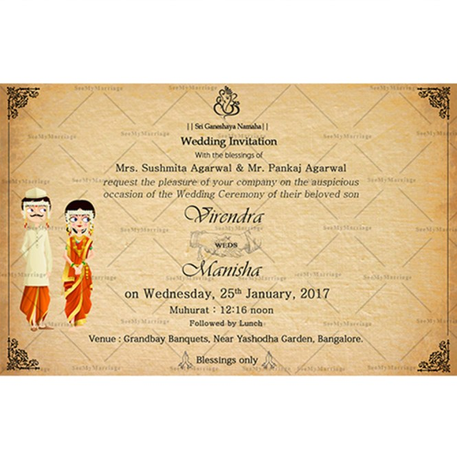 Hasth Melap A Marathi Save The Date Wedding Invite Whats E Card