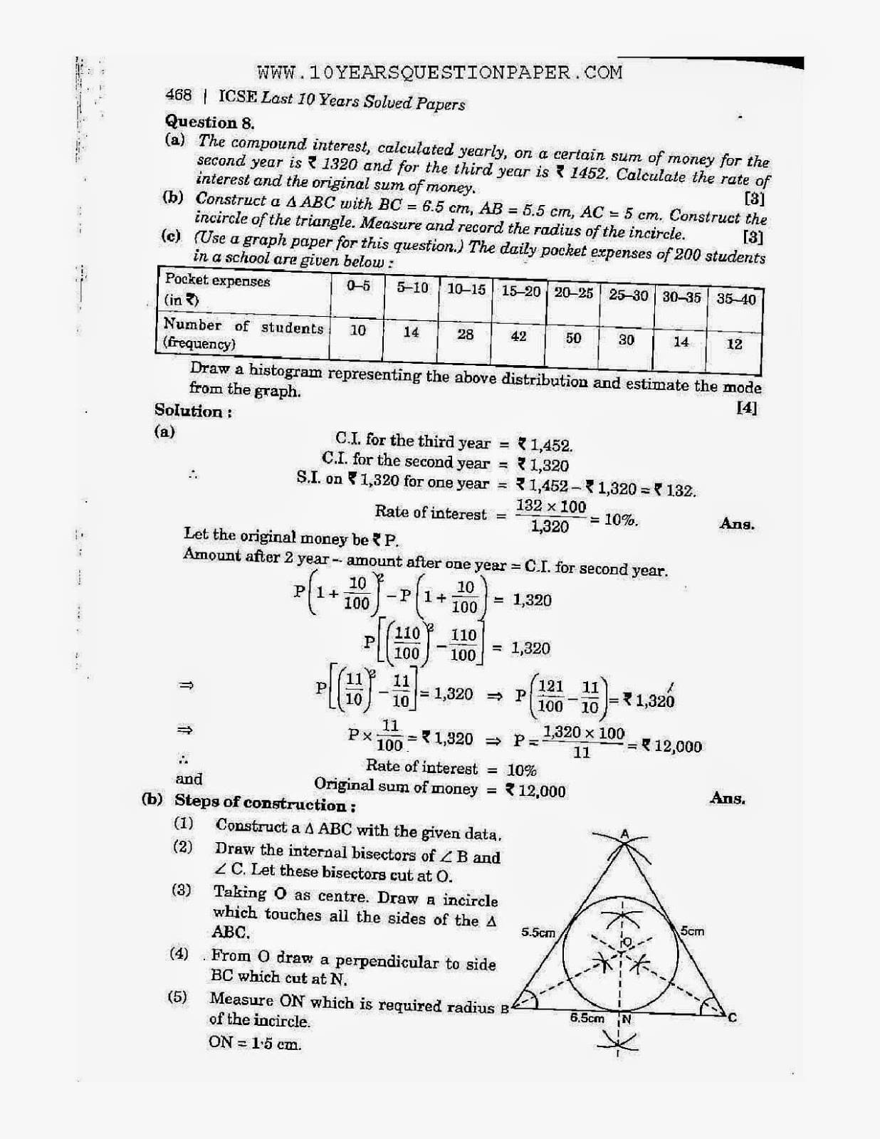 Past Years Questions Cbse Previous Year Question Papers