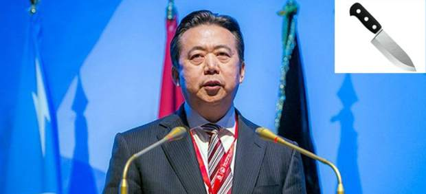 Meng Honwei