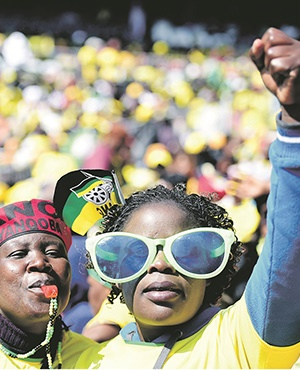 ANC members at the Siyanqoba rally at Ellis Park Stadium in July. Provinces are setting targets ahead of the party's 2017 conference. Picture: Lucky Morajane