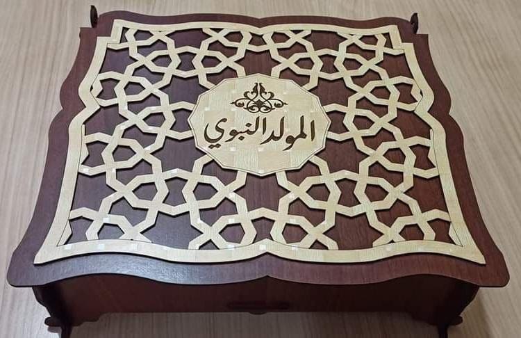 Laser Cut Wooden Muslim Gift Box Islamic Gift Box Free Vector