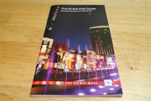 ドバイ・モールのパンフレットです。<br />行きたいお店は事前に確認を!