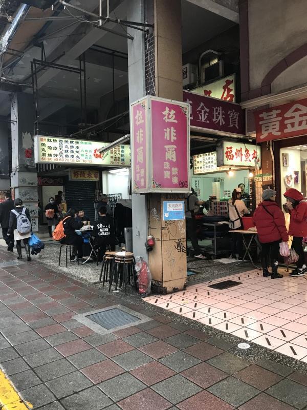 『冬にお勧め!魚丸湯』by ライナス|佳興魚丸店のクチコミ ...