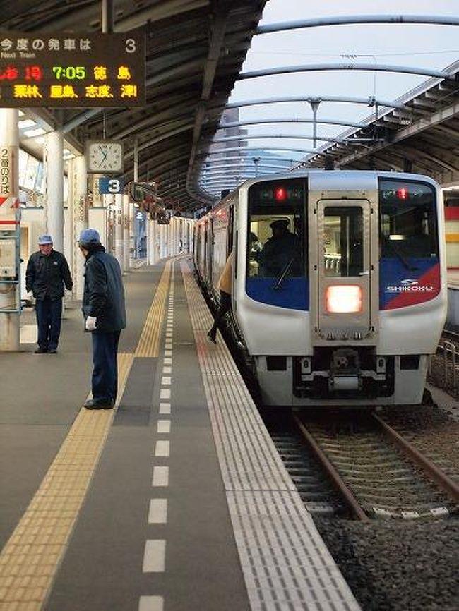 『2011年 1月 バースデイきっぷで回る四國特急列車の旅 Vol.5 3 ...