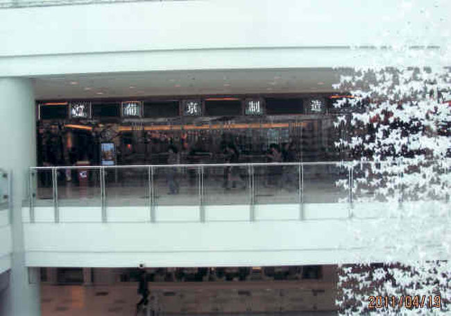『上海の徐家匯モール・美食街』上海(中國)の旅行記・ブログ by 中國の風景さん【フォートラベル】