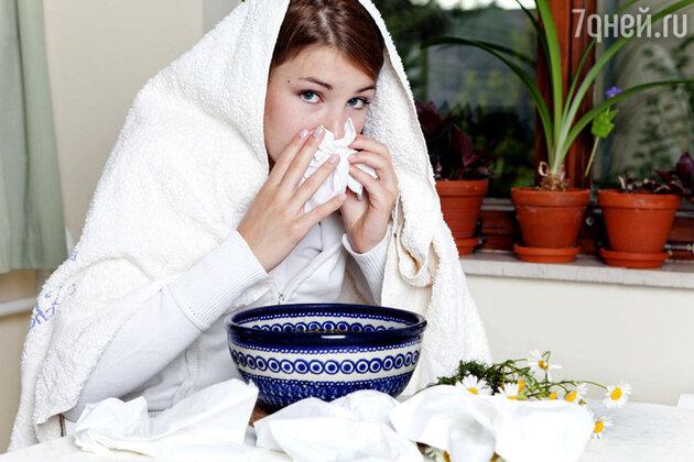 Что есть когда у вас грипп и простуда
