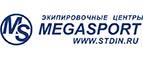 промокод Megasport
