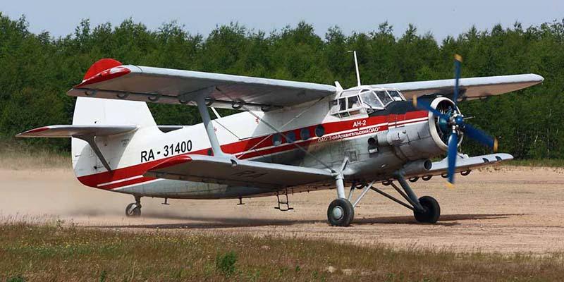 Antonov 12 Specifications