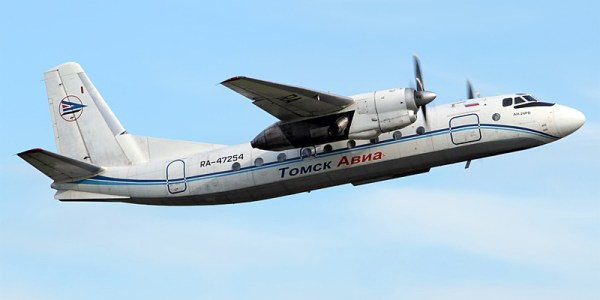 Antonov An-24 commercial aircraft. Pictures ...