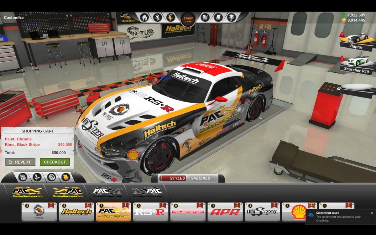 Вид гаража с авто