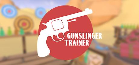 Gunslinger Trainer