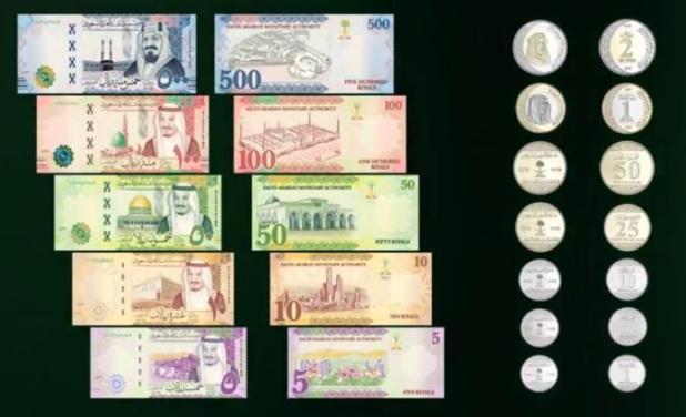 الإصدار الجديد من العملة: