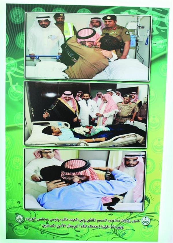 لقطات لولي العهد في زياراته لرجال الأمن المصابين