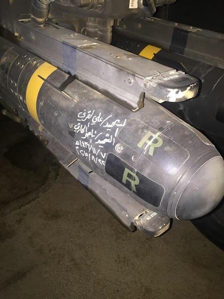 """""""أباتشي"""" تدكّ معاقل الحوثيين بقنابل مزينة بأسماء الشهيدين """"القرني"""" و""""الحارثي"""""""