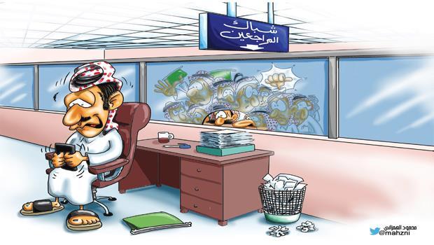 محمود الهمزاني - الجزيرة