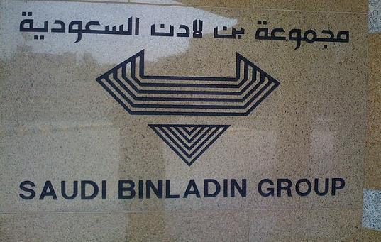 شركة بن لادن