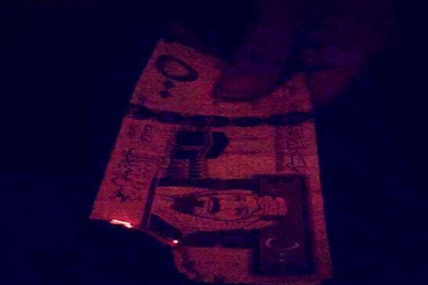 احراق العملات الورقية