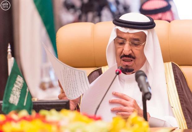 بيان القمة الخليجية: تأسيس علاقة طبيعية مع إيران