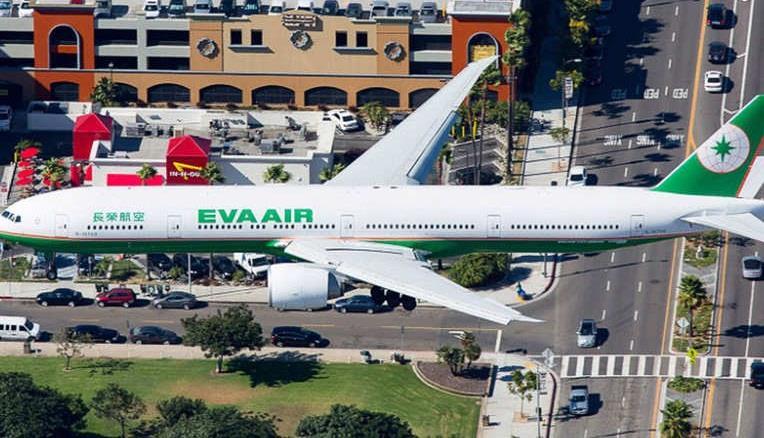 خطوط إيفا للطيران