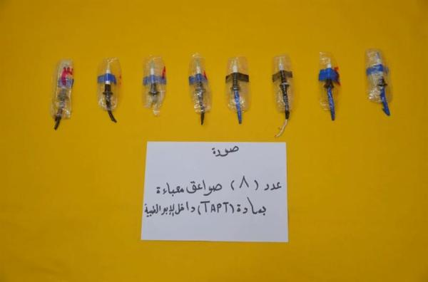 صور للمضبوطات التي عُثر عليها بحوزة أحد مهاجمي مسجد الأحساء