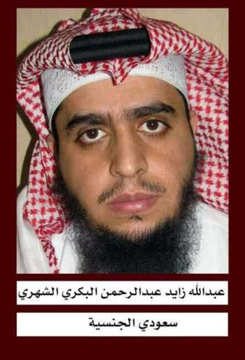عبد الله الشهري