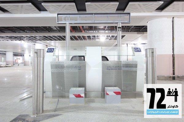 بالفيديو والصور.. أخر التطورات في مشروع مطار الملك عبد العزيز بجدة