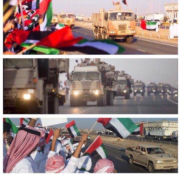 الجنود العائدين من اليمن