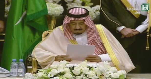 بالصور.. خادم الحرمين يشرّف حفل أهالي المنطقة الشرقية احتفاء بزيارته