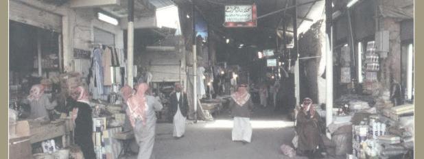 (  سوق الحساويه بالديرة – الرياض عام 1400 هـ )