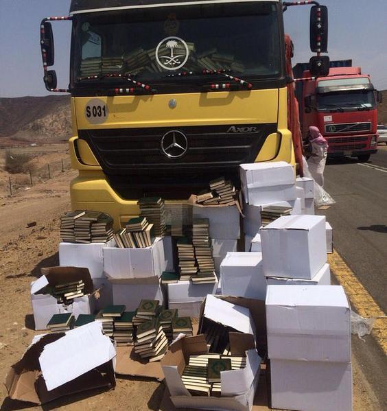 التحفُّظ على حمولة شاحنة مصاحف لا تحمل شعار مطابع الملك فهد