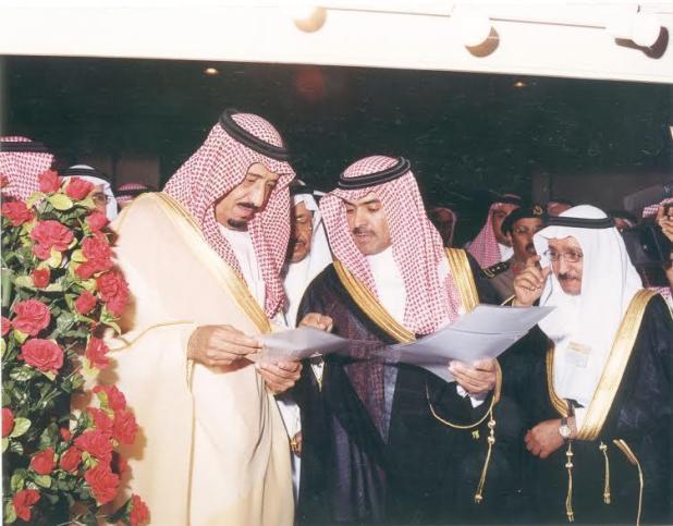( عجلان العجلان مع خادم الحرمين الملك سلمان في حفل معهد الإدارة )