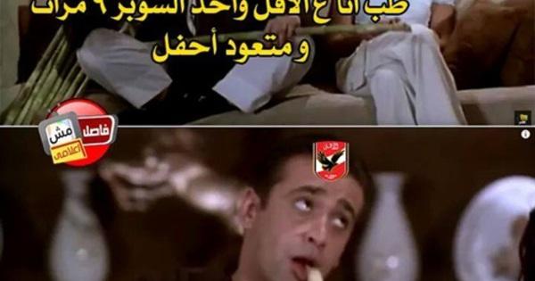 Youview Box كريم عبد العزيز محطة مصر