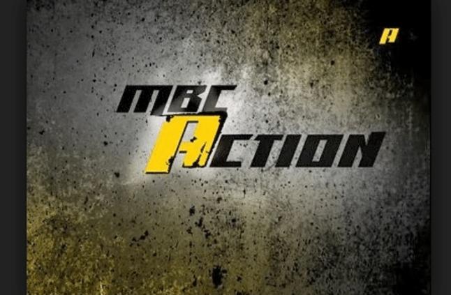تردد قناة ام بي سي اكشن Mbc Action قمر نايل سات وعرب سات