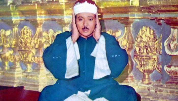 أصوات من السماء عبد الباسط عبد الصمد