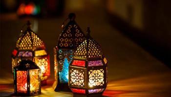 أشكال فوانيس رمضان 2021 الجديدة