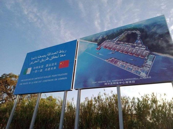 لافتة لمشروع ميناء الحمدانية في الجزائر بشراكة صينية