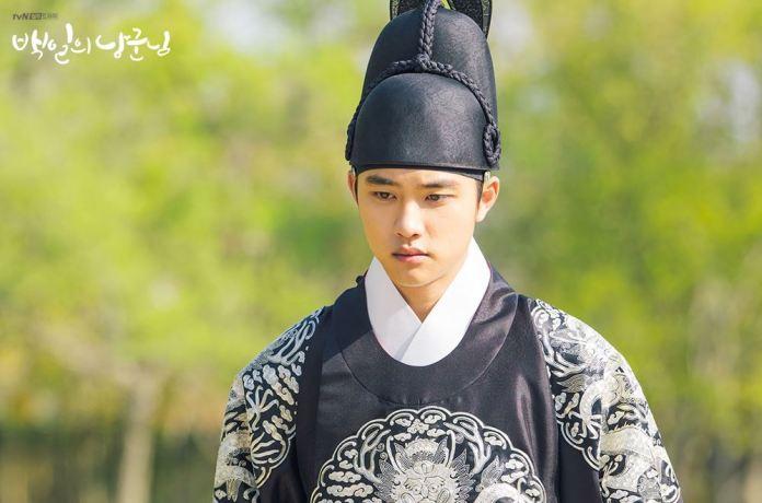 โดคยองซู