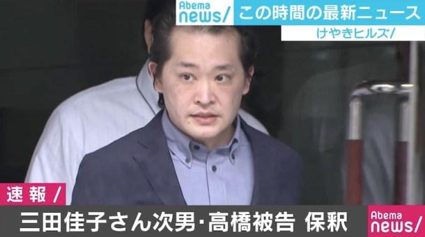 「三田佳子の次男」の画像検索結果