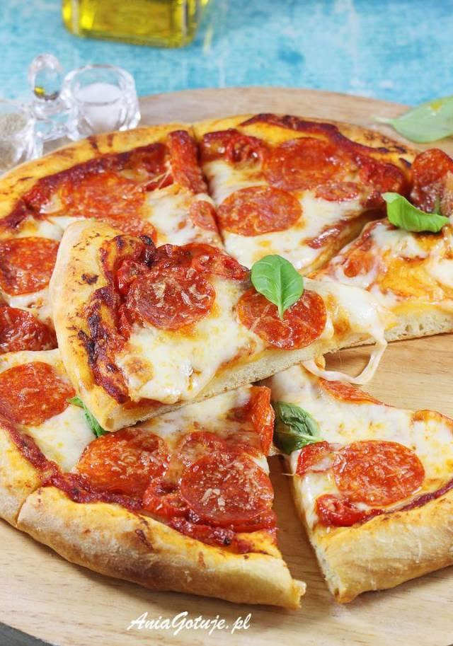 Пицца без дрожжей, 2 шт.