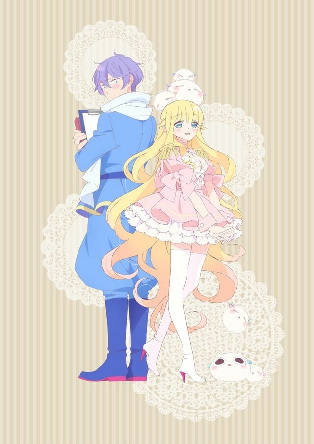 """As Miss Beelzebub Likes"" Anime Key Visual"