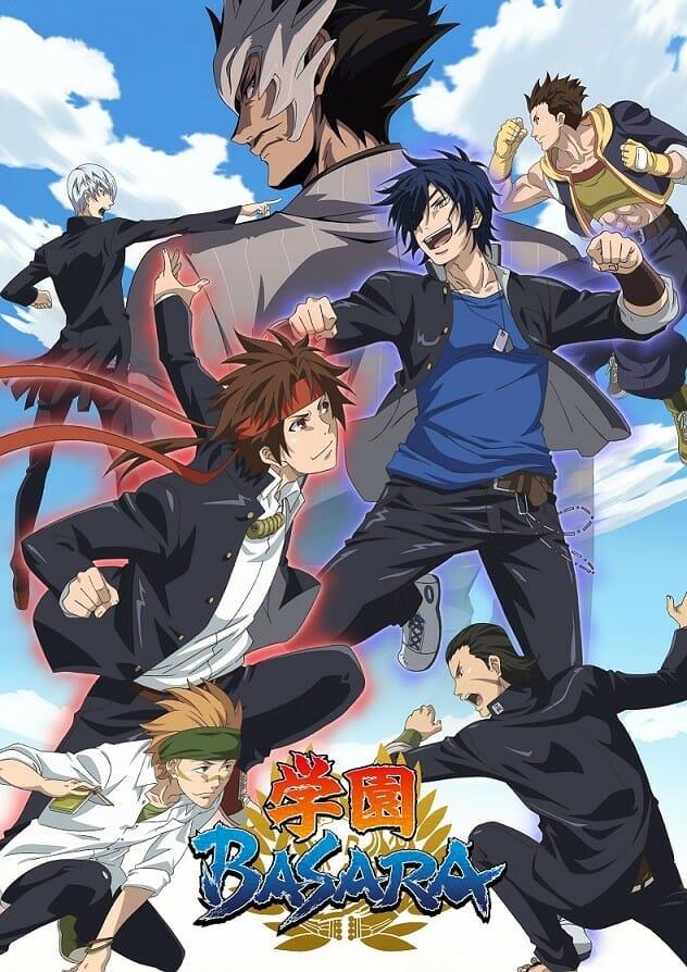 Gakuen Basara Anime Key Visual