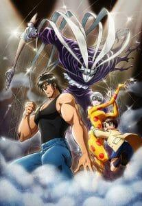 Karakuri Circus Anime Visual