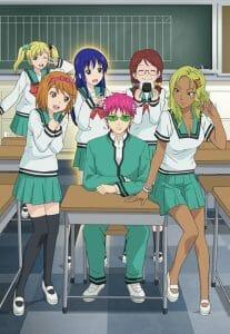 The Disastrous Life of Saiki K Season 2 Visual