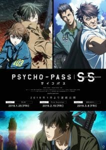 Psycho Pass SS Trilogy Visual